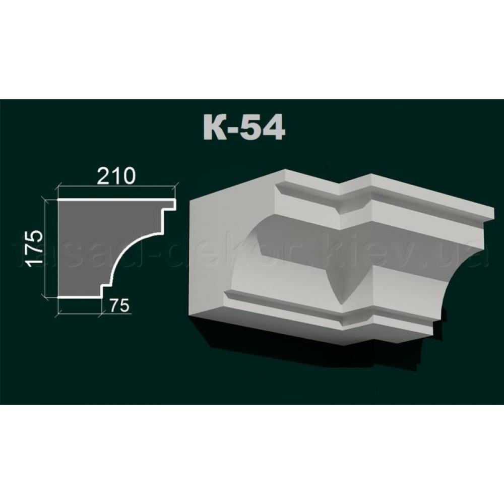 Карниз К-54